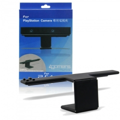 PS4 TV Stand