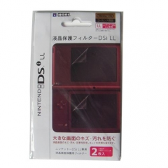 Screen Protector For NDSILL