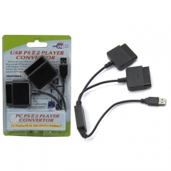 PS2 To USB 2 PLAYER CONVERTOR