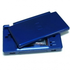 NDS Lite Console Shell(blue)