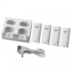 4 in 1 charge stand for wii