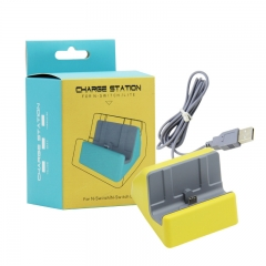 Nintendo switch Lite Charger Station Yellow Color