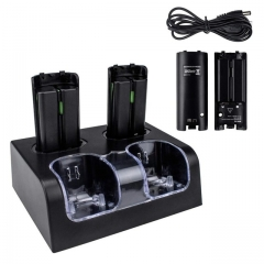 4 in 1 charge stand for wii--Black
