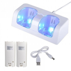 Blue light charge station for wii --white